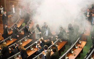 Δακρυγόνα και σπρέι πιπεριού είναι μερικά από τα όπλα που χρησιμοποιεί η αντιπολίτευση για να διαλύσει τις συνεδριάσεις της Βουλής του Κοσόβου.