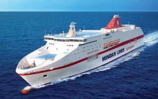 minoikes-grammes-theloyme-na-exagorasoyme-tin-hellenic-seaways0