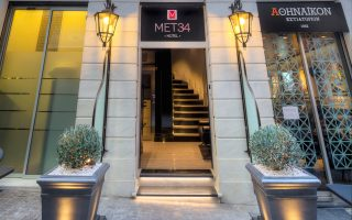 Mε τη λογική του ξενοδοχείου-μπουτίκ και τη φιλοσοφία να παρέχει προσωποποιημένες υπηρεσίες στους επισκέπτες του θα λειτουργήσει το MET34 Athens Hotel.