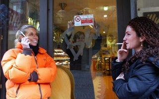 Εξω από την ιταλική καφετέρια το κάπνισμα εξακολουθεί να επιτρέπεται, αλλά αν οι κοπέλες κάνουν το λάθος να πετάξουν τη γόπα κάτω, θα πληρώσουν πρόστιμο 300 ευρώ εκάστη.