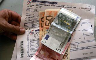 Οι ανεξόφλητες οφειλές προς τη ΔΕΗ από απλήρωτους λογαριασμούς ρεύματος έχουν εκτοξευθεί στα 2,5 δισ. ευρώ.