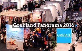 grekland-panorama-2016-sti-soyidia0