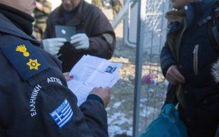 Σύμφωνα με δημοσίευμα της εφημερίδας του Βελιγραδίου «Ντάνας», «το οριστικό σφράγισμα των συνόρων στη γραμμή Ελλάδας - ΠΓΔΜ - Βουλγαρίας θα ξεκινήσει σταδιακά, από Βορρά, την 1η Μαρτίου».