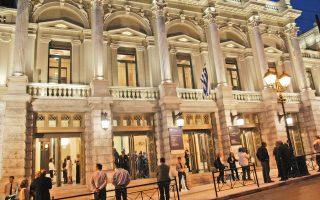 Πίσω από τις εξελίξεις έτρεχε το Εθνικό Θέατρο.