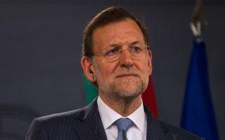 Ο Μαριάνο Ραχόι δεν κατόρθωσε να διευρύνει τις συμμαχίες του μετά τις εκλογές και έτσι αρνήθηκε την εντολή σχηματισμού κυβέρνησης.