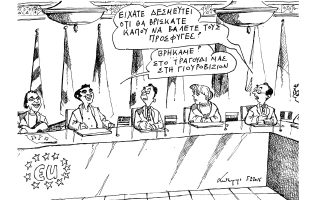 skitso-toy-andrea-petroylaki-06-02-160