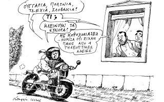 skitso-toy-andrea-petroylaki-17-02-160