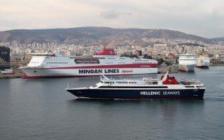 hellenic-seaways-xekinise-polemos-prosforon-gia-toys-titloys-ton-mikrometochon0