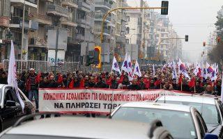 thessaloniki-poliorkia-toy-ypoyrgeioy-makedonias-amp-8211-thrakis-apo-diadilotes-kai-trakter0