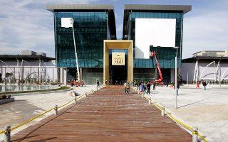 'ο μίο ελποώιξϋ ξίμτώο Golden Hall επι τγρ οδοΐ γωγσΏαρ , Νηόμα –ίλπτγ 27 ΆοελβώΏοθ 2008.