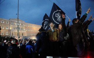 ΔΙΑΔΗΛΩΤΕΣ ΣΥΜΜΕΤΕΙΧΑΝ ΣΤΟ ΑΓΡΟΤΙΚΟ ΣΥΛΛΑΛΗΤΗΡΙΟ---ΧΡΗΣΤΟΣ ΜΠΟΝΗΣ//EUROKINISSI