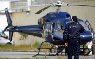 Το σχέδιο απόδρασης με ελικόπτερο των Ρούπα και Μαζιώτη δεν ήταν εντελώς πρωτότυπο, δεδομένου ότι είχε ήδη «χρησιμοποιηθεί» και από τον Παναγιώτη Βλαστό, στην απόπειρα απόδρασης αυτού από τις φυλακές Τρικάλων.