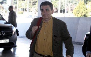 Ο υπουργός Οικονομικών Ευκλείδης Τσακαλώτος προσέρχεται στο ξενοδοχείο Χίλτον για συνάντηση με τους εκπροσώπους των θεσμών, Αθήνα, τη Τρίτη 2 Φεβρουαρίου 2016. ΑΠΕ-ΜΠΕ/ΑΠΕ-ΜΠΕ/ΣΥΜΕΛΑ ΠΑΝΤΖΑΡΤΖΗ