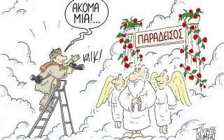Σκίτσο του Πέτρου Τσιολάκη.