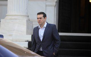 Αναχωρεί αύριο για τις Βρυξέλλες, όπου θα βρίσκεται έως την Παρασκευή, ο πρωθυπουργός Αλέξης Τσίπρας.