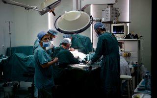 Η κατάσταση έχει επιδεινωθεί τα τελευταία χρόνια, καθώς στα μεγάλα νοσοκομεία λειτουργεί το 60% έως 85% των χειρουργείων.