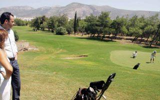 Προβλέπονται ενισχύσεις για εγκαταστάσεις ειδικής τουριστικής υποδομής, όπως γήπεδα γκολφ, τουριστικοί λιμένες, χιονοδρομικά κέντρα κ.ά.