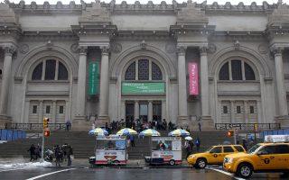 Δείτε το Μητροπολιτικό Μουσείο της Νέας Υόρκης ως... εστιατόριο.