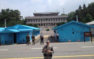 Πανμουντζόμ, σύνορα Νότιας και Βόρειας Κορέας. Το κτίριο στο βάθος βρίσκεται εντός της χώρας του Κιμ Γιονγκ Ουν...