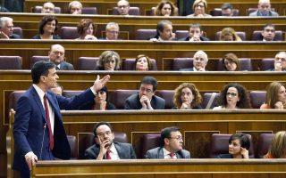 Ο επικεφαλής των Ισπανών σοσιαλιστών Πέδρο Σάντσες τείνει μετέωρη χείρα συμφιλίωσης στο Podemos.