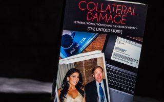 Ο τίτλος της χρονιάς. Αν έχεις γράψει ένα βιβλίο για την παράνομη σχέση που κατέστρεψε τον David Petraeus, διοικητή των δυνάμεων του ΝΑΤΟ  στις επιχειρήσεις κατά των Ταλιμπάν και μετέπειτα διευθυντή της CIA, πώς θα το ονόμαζες; Φυσικά και «Παράπλευρες Απώλειες», την φράση «καραμέλα» στο στόμα κάθε στρατιωτικού τότε. Το βιβλίο το  υπογράφει η Jill Kelley, η οικογενειακή φίλη που αποκάλυψε το σκάνδαλο μεταξύ του διάσημου στρατιωτικού και της βιογράφου του.  (AP Photo/J. David Ake)