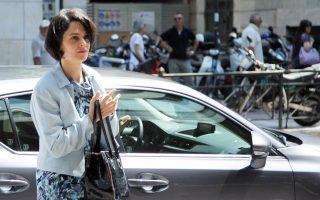 Η επικεφαλής των τεχνικών κλιμακίων του ΔΝΤ Ντέλια Βελκουλέσκου έχει επικαλεστεί προσωπικούς και οικογενειακούς λόγους, για να αποχωρήσει από την Αθήνα.