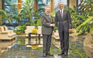 Στο Μέγαρο της Επανάστασης, στην Αβάνα, υποδέχθηκε ο Ραούλ Κάστρο τον Μπαράκ Ομπάμα, τον πρώτο εν ενεργεία Αμερικανό πρόεδρο που επισκέπτεται την Κούβα ύστερα από την επανάσταση του 1959. Ο Αμερικανός ηγέτης δήλωσε πως δεν θεωρεί την Κούβα απειλή για την εθνική ασφάλεια των ΗΠΑ και ότι οι Κουβανοί θα αποφασίσουν για το μέλλον τους, μη παραλείποντας να τονίσει τις σοβαρές διαφορές με την Αβάνα σε θέματα ανθρωπίνων δικαιωμάτων.