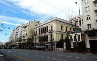 Η οδός Πανεπιστημίου, από τη Βουκουρεστίου προς την Αμερικής και την Ομήρου. Δεσπόζει η οικία Ερρίκου Σλήμαν, το Ιλίου Μέλαθρον, όπου στεγάζεται το Νομισματικό Μουσείο.