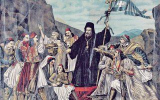 O Eπίσκοπος Παλαιών Πατρών Γερμανός υψώνει την σημαίαν της Eπαναστάσεως εν τη μονή της Aγ. Λαύρας τη 25 Mαρτίου 1821. Eκδόται Xρωμολιθ. E. Λοβέρδου και Γ. Aρύσπου εν Πειραιεί, υπογραφή Σ. Xρηστίδης.