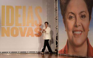 Πολλά τα προβλήματα για την Πρόεδρο της Βραζιλίας Ντίλμα Ρούσεφ