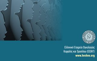 elliniki-etaireia-ogkologias-kefalis-kai-trachiloy-eeokt0