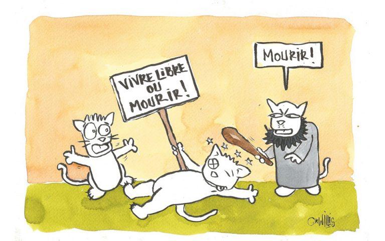 Μουσουλμάνοι σατιρίζουν το ISIS