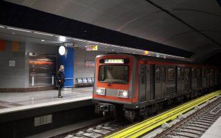 lixi-synagermoy-ston-stathmo-toy-metro-agia-marina0