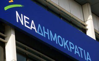 nea-dimokratia-apokalyfthike-to-ek-promeletis-egklima0