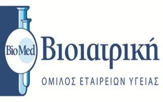 proliptiki-exetasi-gia-ton-io-zika-moriaki-anichneysi0
