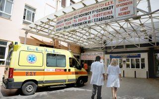 Η 3η Πανεπιστημιακή Καρδιολογική Κλινική της Ιατρικής Σχολής Αθηνών εγκαταστάθηκε στο Λαϊκό Νοσοκομείο το 2008.