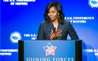 Η Μισέλ Ομπάμα σε ομιλία της στα τέλη Ιανουαρίου στη σύνοδο δημάρχων των Ηνωμένων Πολιτειών στο Σικάγο.
