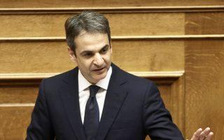 Ο Κυρ. Μητσοτάκης αναμένεται να εντείνει τις παρεμβάσεις του, τόσο στη Βουλή όσο και στην κοινωνία με τις περιοδείες του.