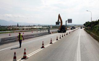 Η Ολυμπία Οδός και η Νέα Οδός έχει συμφωνηθεί, σύμφωνα με πληροφορίες, να λάβουν από 150 εκατ. ευρώ.