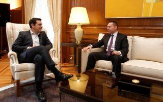 Την προηγούμενη εβδομάδα πραγματοποιήθηκε συνάντηση μεταξύ του πρωθυπουργού Αλέξη Τσίπρα και του διοικητή της Τράπεζας της Ελλάδος Γιάννη Στουρνάρα. Φωτογραφία από παλαιότερη συνάντηση.