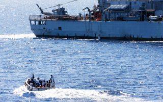 Διάσωση προσφύγων και μεταναστών στα ανοικτά της Λιβύης την Τετάρτη.