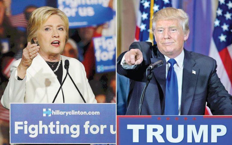 Τραμπ και Κλίντον φαβορί για το χρίσμα των προεδρικών εκλογών