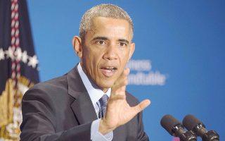 «Πολλά από τα νομικά παράθυρα που χρησιμοποιούν πολυεθνικές λειτουργούν εις βάρος των νοικοκυριών της μεσαίας τάξης», δήλωσε ο πρόεδρος Ομπάμα.