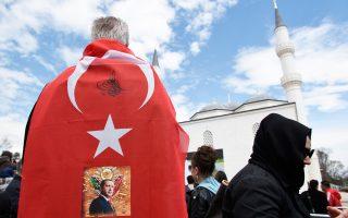 Ο Ταγίπ Ερντογάν εγκαινίασε πολιτιστικό κέντρο και τέμενος στο Λάναμ, κατά την πρόσφατη επίσκεψή του στις ΗΠΑ.