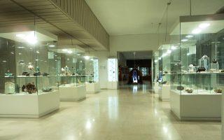 Το Πανεπιστημιακό Μουσείο Ορυκτολογίας και Πετρολογίας είναι ανοιχτό από τις 9 π.μ. έως τις 3 μ.μ.