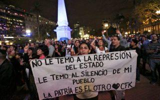 Την παραίτηση του προέδρου της Αργεντινής Μάκρι ζητούσαν διαδηλωτές την Πέμπτη, έξω από το προεδρικό μέγαρο του Μπουένος Αϊρες.