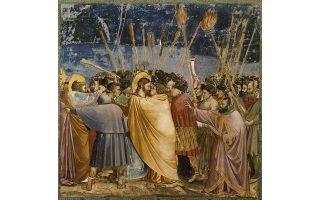«Το φιλί του Ιούδα» Τζότο (1267-1337), επιλογή Κώστα Παπανικολάου