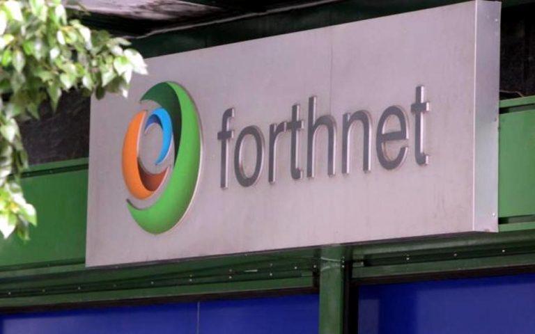 Τις προτάσεις των τραπεζών εξετάζει η Forthnet