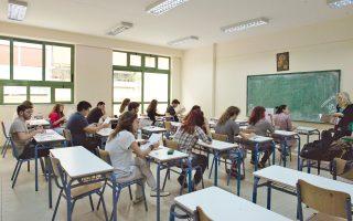 Συνολικά 103.366 υποψήφιοι θα συμμετάσχουν φέτος στην «κούρσα» των Πανελλαδικών Εξετάσεων, διεκδικώντας μία από τις 69.985 θέσεις στα πανεπιστήμια και ΤΕΙ.