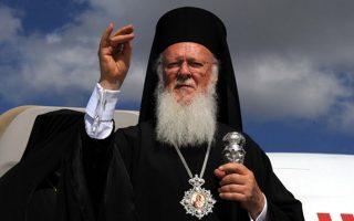 eftase-sti-mytilini-o-oikoymenikos-patriarchis-vartholomaios0